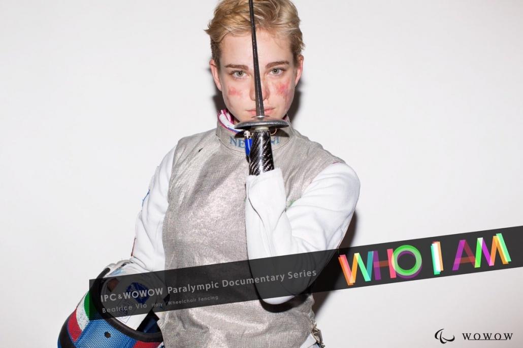 2016_Who I am_Wowow